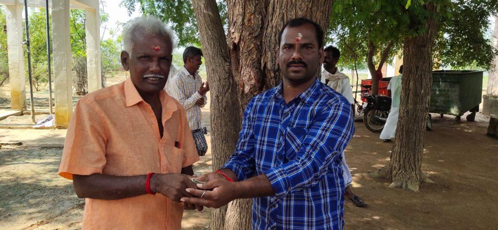 Balakrishnan Handling Money with Happy